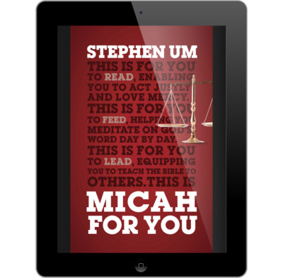 Micah For You (ebook)